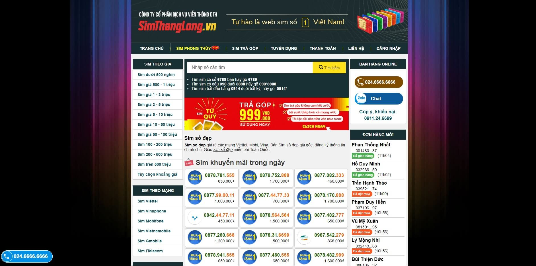 Mẫu website bán sim 03
